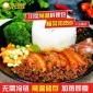 常�卮ú嗣凡丝廴�B款200g 中式快餐方便料理包外�u�W咖�{理�w�诧�