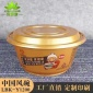 �A形桂林米粉��粉快餐盒定制 1300ml一次性白色碗塑料外�u打包碗