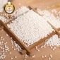 小西米椰汁自制西米露原料五谷�s�Z甜品奶茶原料200g