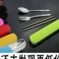 旺成子 �h保便�y旅行�W生抽拉盒 不�P�筷子勺子叉子餐具套�b