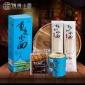 挑挑小面重�c特�a特色面麻辣�t���i肉罐�^面�l速食�烀� 460g 盒
