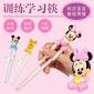 �n�� 益智����胗�和� ������餐具�� �W�筷子
