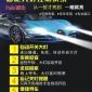 �S田RAV4自�痈��大�粝到y智能�_�P改�b模�K隧道��熳�娱_�P大��