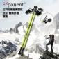 �徜N推�] 6601�晒�可伸�s滑雪杖 碳素�w�S滑雪杖