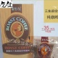 袋泡咖啡代加工�V州黑咖啡代加工�B生袋泡茶OEM加工花草茶代加工