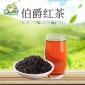 新�奶茶原料�t茶奶茶店用 500g�b�t茶奶茶�{制原料批�l