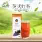 新�茶�I奶茶原料批�l英式�t茶奶茶原料散茶500G�_�吃�料茶1