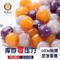 �@生活 小芋�A薯�A���A元宵奶茶甜品原料批�l�r芋�r珍珠芋�A500克