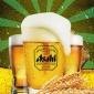 朝日生啤扎啤酒、高端酒店自助餐�S镁扑�,�S家供�����|扎啤生啤