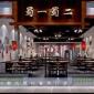 上海冒菜加盟店-上�;疱�冒菜加盟送餐具+全年工作服【蜀一蜀二冒菜加盟官�W】